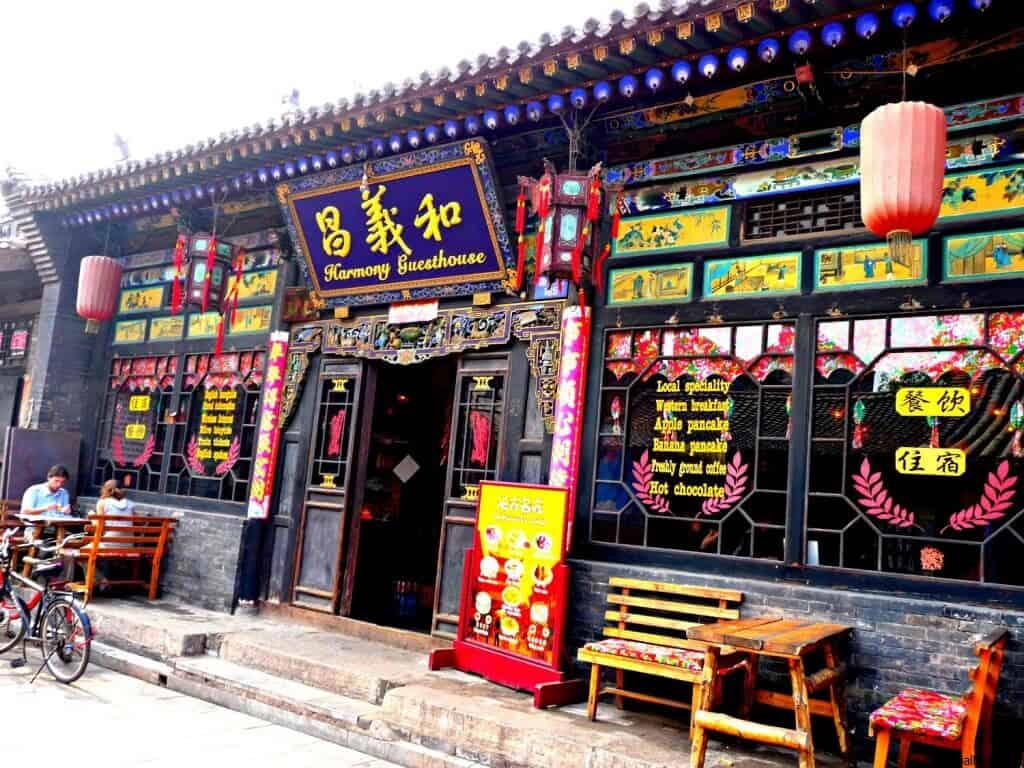 Our journey to Pingyao