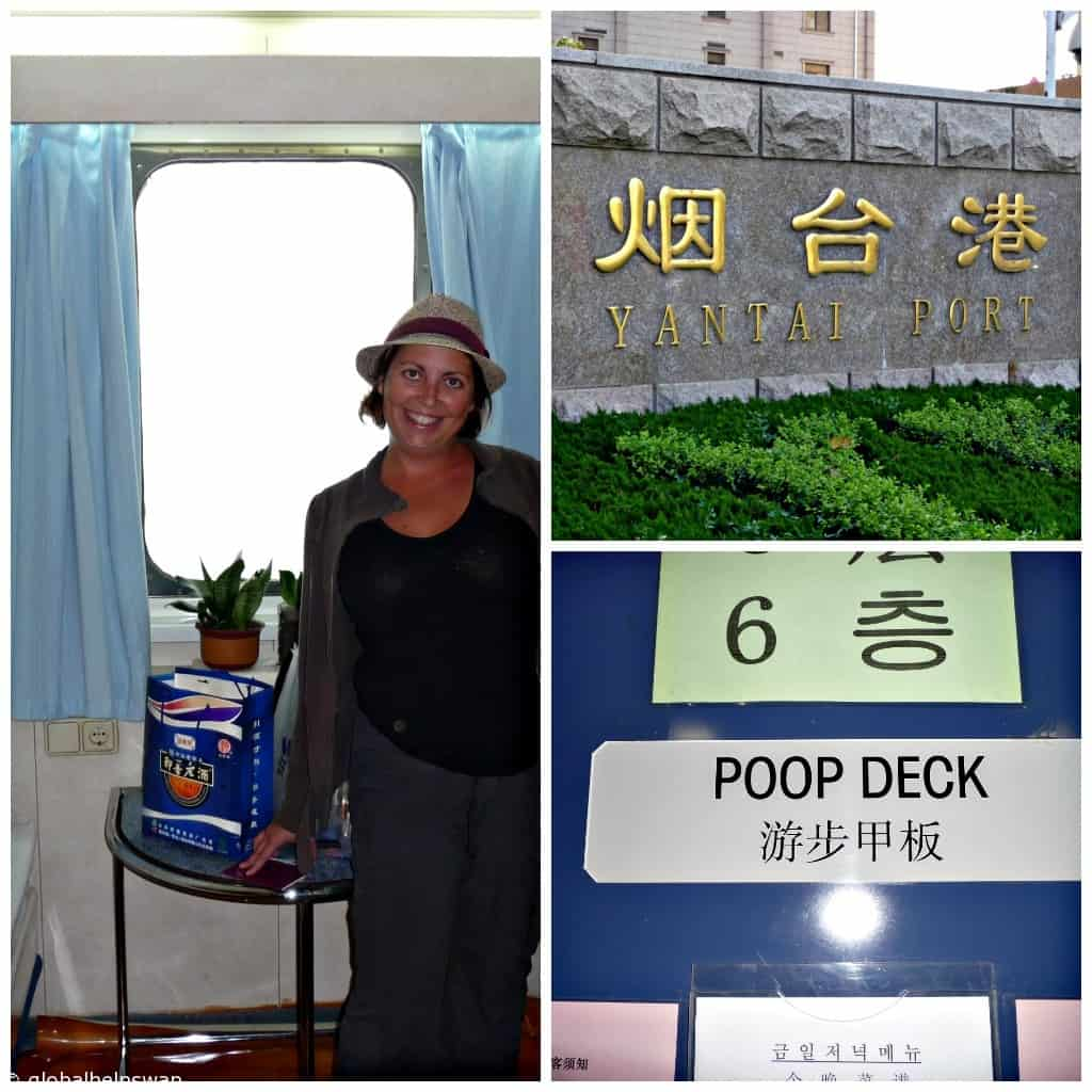 Why Qingdao beer is better than Qingdao City 7