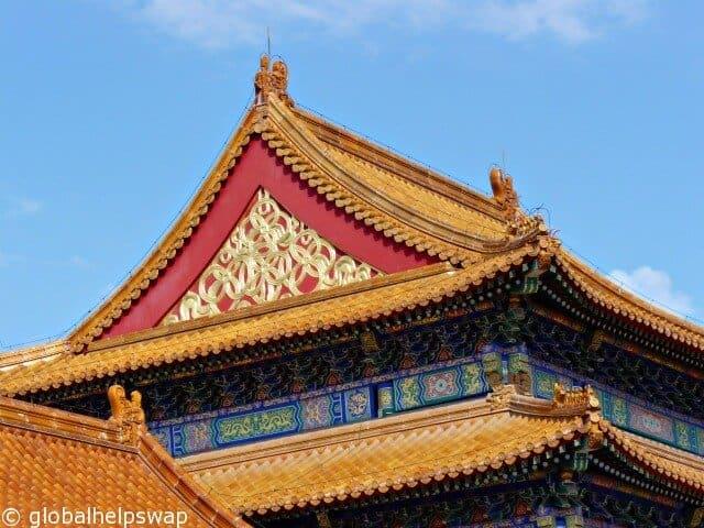 Beijing Vlog