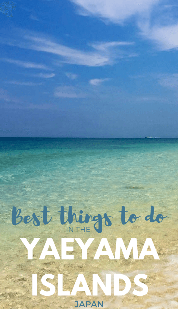 The Yaeyama Islands in Japan are a tropical paradise just south of Okinawa. The beaches are beautiful and the seas are full of tropical fish and turtles.