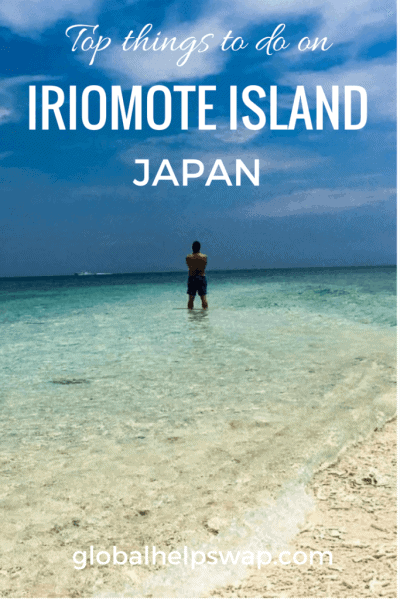 Iriomote Island Japan