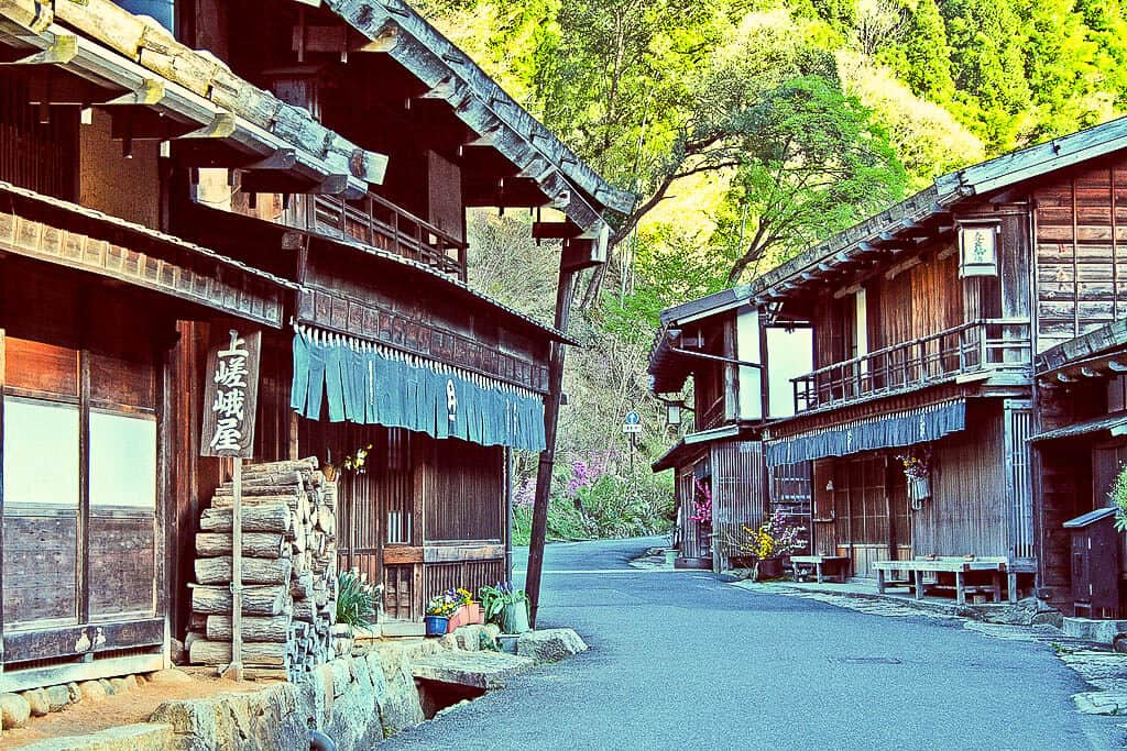 Tsumago Town on the Nakasendo Trail