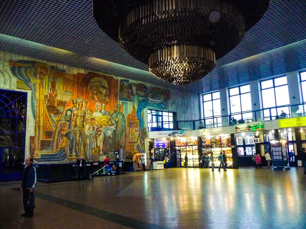 Nizhny Novgorod Train Station